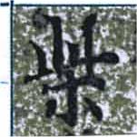HNG014-1116