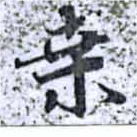 HNG014-1118