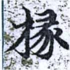 HNG014-1127