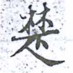 HNG014-1129