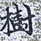 HNG014-1133