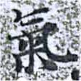 HNG014-1148