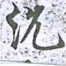 HNG014-1156