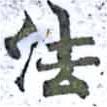 HNG014-1161