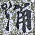 HNG014-1170