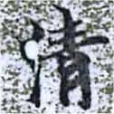 HNG014-1175