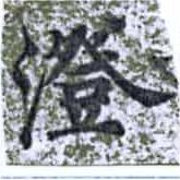 HNG014-1186
