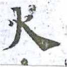 HNG014-1191
