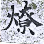 HNG014-1199