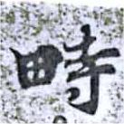 HNG014-1217