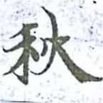 HNG014-1244