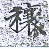 HNG014-1248
