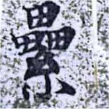 HNG014-1268