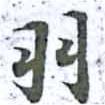 HNG014-1273