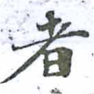 HNG014-1274