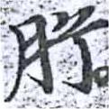 HNG014-1283