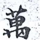 HNG014-1302