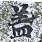 HNG014-1306
