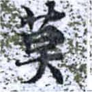 HNG014-1307