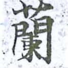HNG014-1313