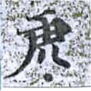 HNG014-1314