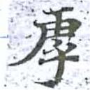 HNG014-1315