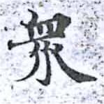 HNG014-1324