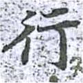 HNG014-1325