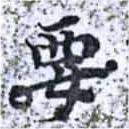 HNG014-1333