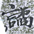 HNG014-1341