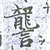 HNG014-1342