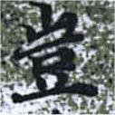 HNG014-1345
