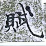 HNG014-1353