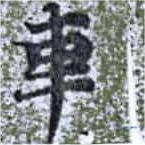 HNG014-1361