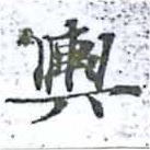 HNG014-1369