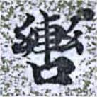 HNG014-1371