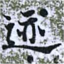HNG014-1376