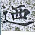 HNG014-1377