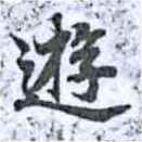HNG014-1383