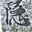 HNG014-1423