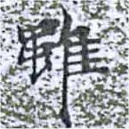 HNG014-1429