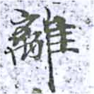 HNG014-1431