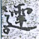 HNG014-1436