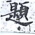 HNG014-1442