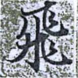 HNG014-1444