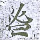 HNG014-1460a