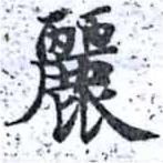 HNG014-1471