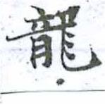 HNG014-1474a