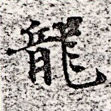 HNG014-1474b