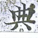 HNG014-1481a